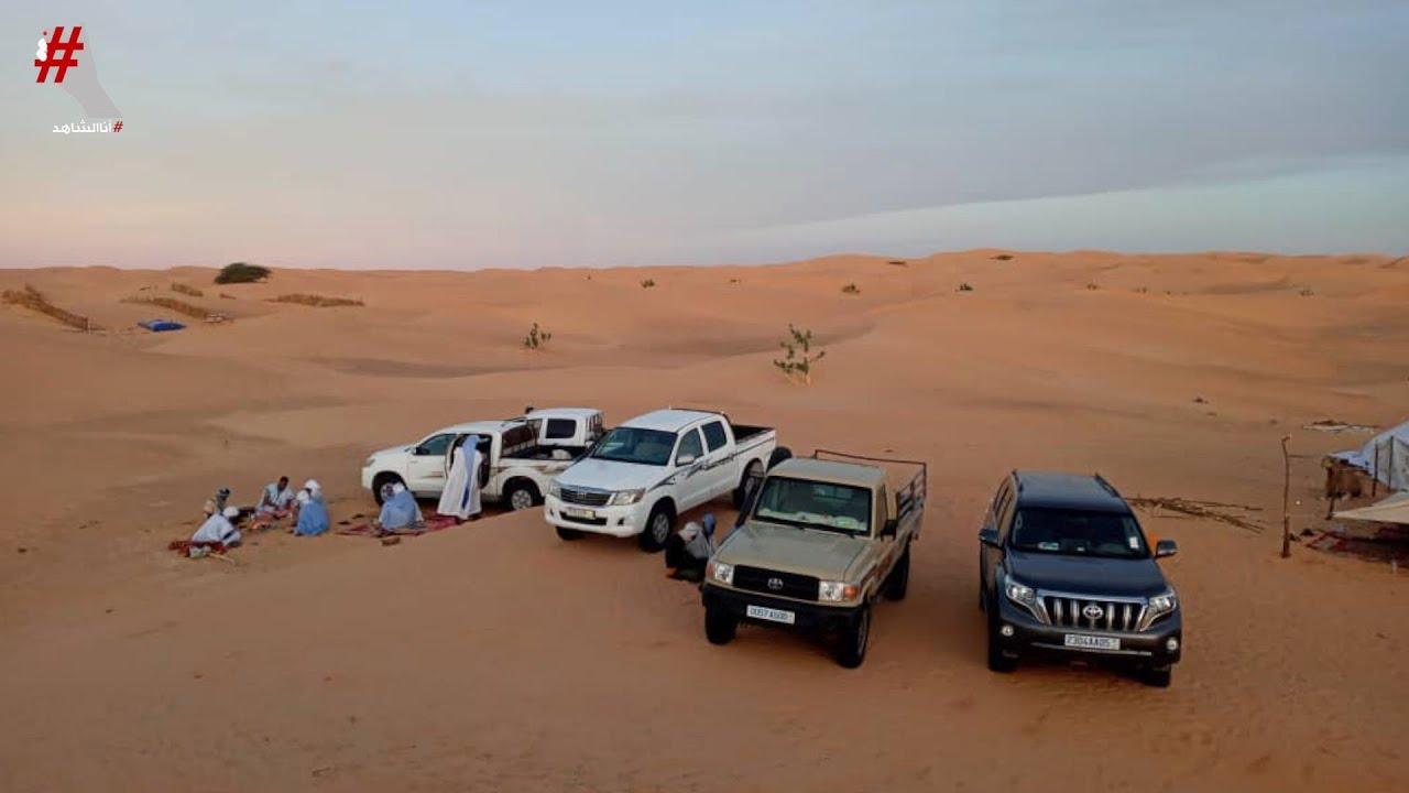 أودية بلدية المداح في موريتانيا تتحول بعد السيول إلى منظر سياحي خلاب على شكل شلالات آنية  - نشر قبل 35 دقيقة