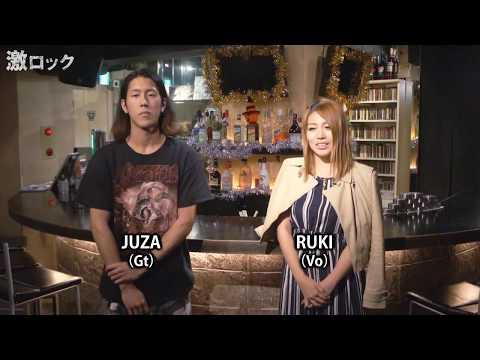 EREBOS、1stフル・アルバム『KNELL』リリース!―激ロック 動画メッセージ