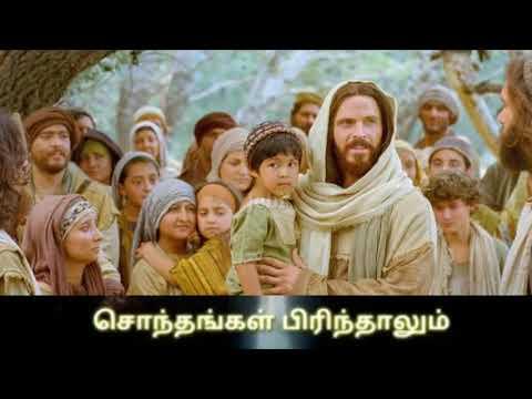 *நான் உன்னை விட்டு விலகுவதில்லை With Lyrics Tamil Christian Whatsapp Status Video*