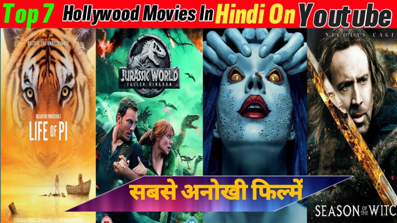 Top 7 Hollywood New Movies Hindi Dubbed Movies Available Now Youtube | part-01| Sci fi Hollywood |