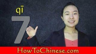 Numbers in Mandarin Chinese