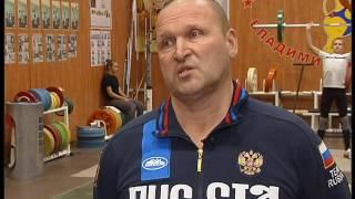 Павел Кузнецов - главный тренер сборной России по тяжелой атлетике