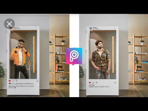 picsArt Creative INSTAROOM  Photo editing Tutorial | Instagram Viral Photo Editing Tutorial . thumbnail