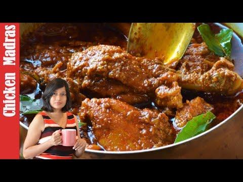 Chicken Madras Recipe