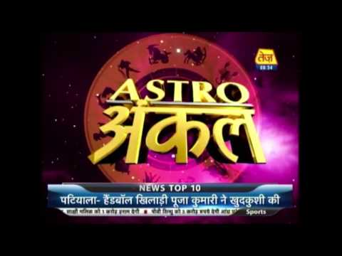 Astro Uncle | Horoscope | April 22nd 2016 | 8:30 AM