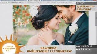 В России могут запретить секс до брака