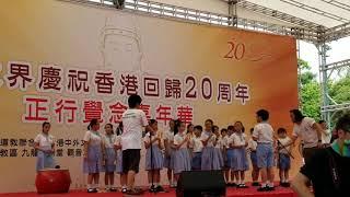 Publication Date: 2017-09-25 | Video Title: 2017香海正覺蓮社正行覺念嘉年華《節奏樂表演 1 》 佛教