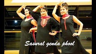 Sasural Genda Phool | Delhi 6 | DanZing Dance Choreography | Keep DanZing