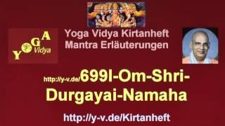 Om Shri Durgayai Namaha - Interpretation und Übersetzung 699l