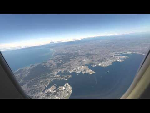Cathay Pacific Boeing 747-400 takeoff at Tokyo Haneda (First Class 1K nose view)