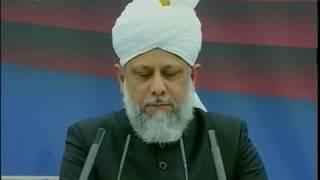 Urdu Friday Sermon 9th June 2006 at Manheim, Germany ~ Obedience ~ Islam Ahmadiyya