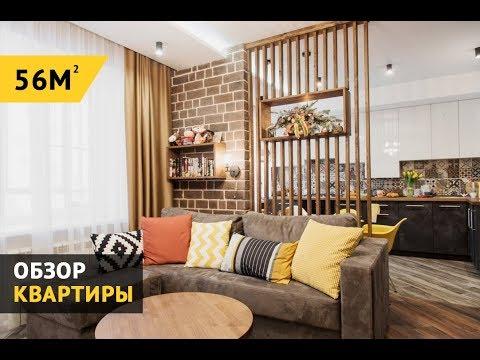 Обзор Дизайна Интерьера Для 2 х Комнатной Квартиры в Воронеже  Дизайн студия Emi Home