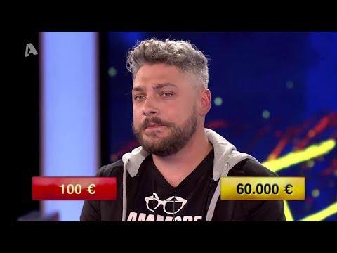 Deal: 60.000 ευρώ κέρδισε ο Αργύρης!