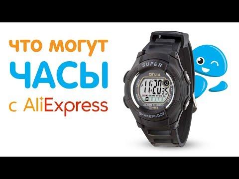 Наручные часы для детей обзор Xinjia Xj-666