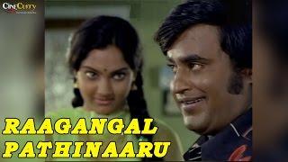 Raagangal Pathinaaru Video Song | Thillu Mullu | Rajinikanth, Madhavi