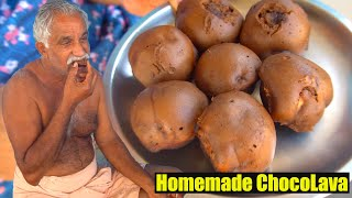 பனியாரக் கல்லில் சாக்கோ லாவா baking for special occasion