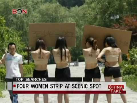 Four women strip in scenic spot  - China Take - Jun 06,2013 - BONTV China