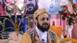 inauguration siddiqui lasani masjid by sufi masood ahmad siddiqui lasani sarkar