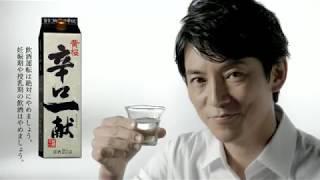 2018年9月5日(水)よりCM放送全国スタート! http://www.kizakura.co.jp/
