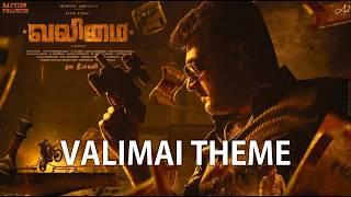 Valimai Theme Music | Valimai Songs | Ajith Kumar | H Vinoth | Yuvan Shankar Raja | Thala 60
