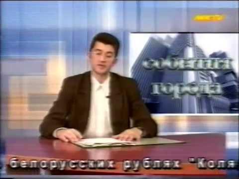 Свежие новости фк анжи махачкала