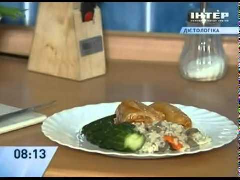 Отсутствие аппетита - Что это значит - Интер