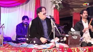 Kurian Galan Hin Shafaullah khan rokhri , live shows videos