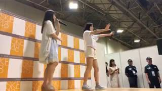 SKE48 SHOWROOM 2017年8月20日 竹内彩姫 後藤楽々 (with倉島杏実.惣田紗...