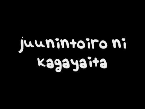 [Romaji Lyrics on Screen ; OnVocal] NicoNicoChorus (Ritsuka) - Sakura No Ame