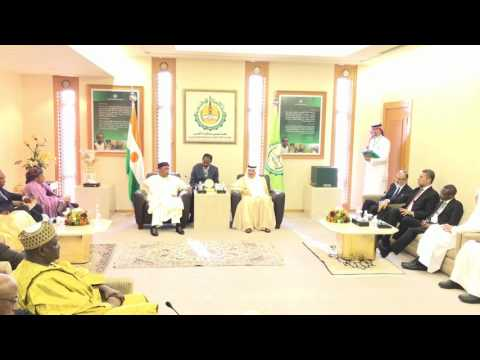 President of Niger visits IsDB Group