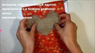 как сделать пано в форме сердца из бумажных лент для квиллинга(, 2014-08-07T20:29:03.000Z)