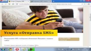 Как отправить смс с пк на телефон(, 2014-01-17T21:19:57.000Z)