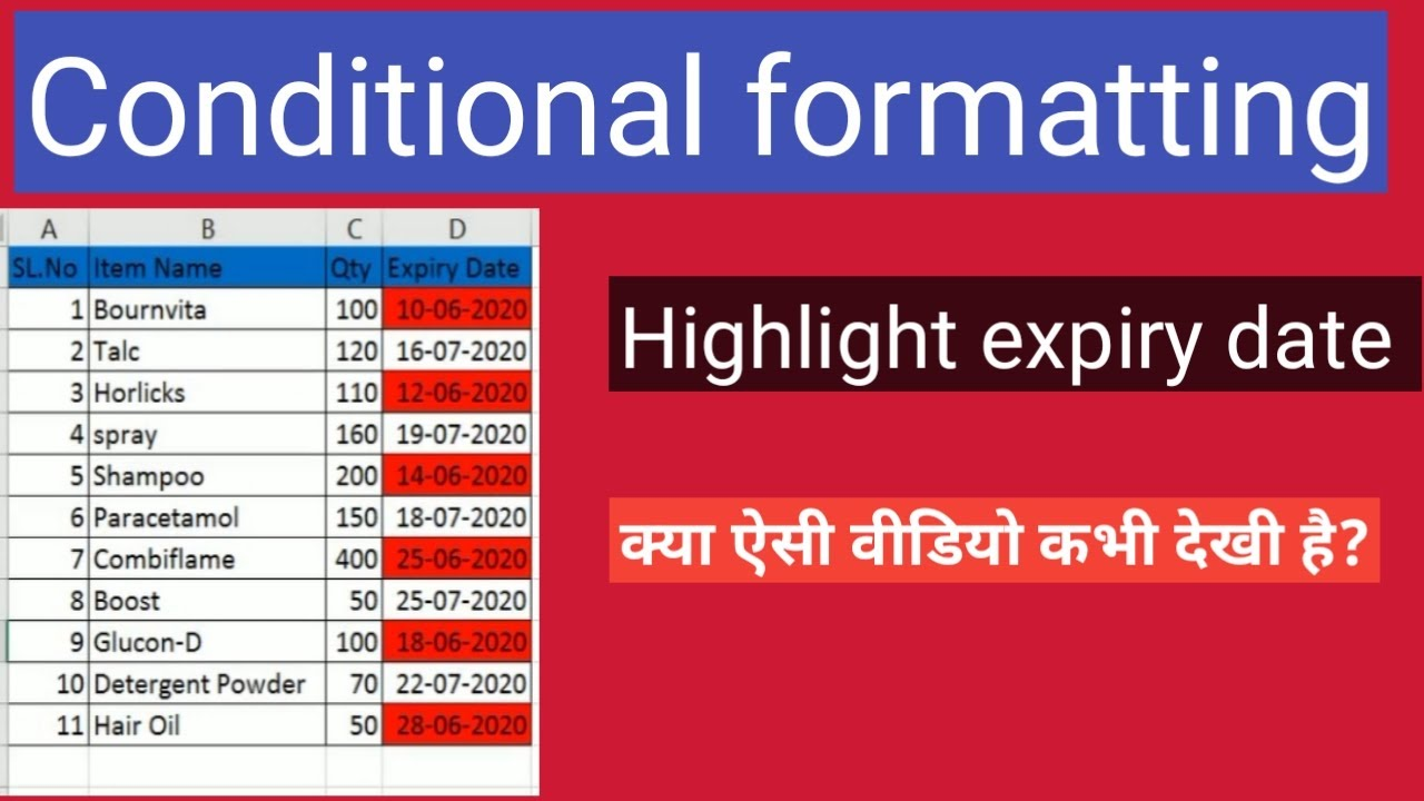 How to highlight expiry date in excel using conditional formatting & today formula in excel in h