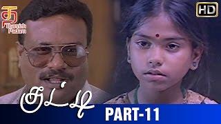 Kutty   Old Tamil Movie   HD   Part 11   Janaki Vishwanathan   Ramesh Aravind   Nasser   Hit Movies