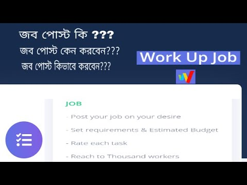 Learn how to work and how to post jobs! How to post a job correctly on workupjob.