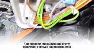 Обслуживаем стиральную машину BOSCH самостоятельно(http://fast-center.ru/ +7(499)704 4510; Звоните прямо сейчас! «Сервисный центр «Ваш мастер»» осуществляет срочный ремонт..., 2014-12-16T22:29:56.000Z)