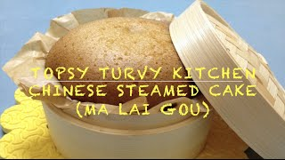 Chinese Steamed Cake 马来糕 | Topsy Turvy Kitchen