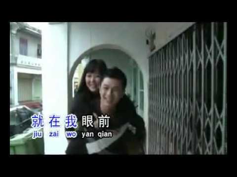 黃慧儀 - huang hui yi - 你是我的眼 - Ni Shi Wo De Yan