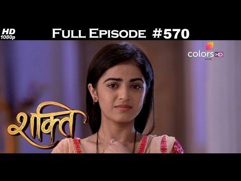 Shakti - 1st August 2018 - शक्ति - Full Episode thumbnail