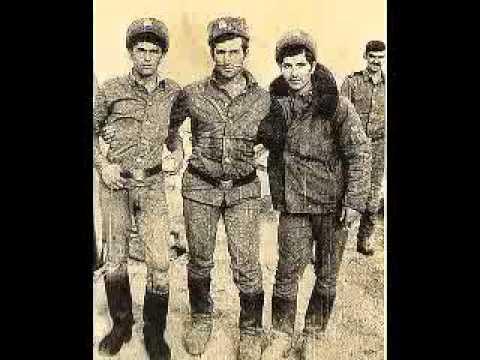 АФГАН 1981-1983
