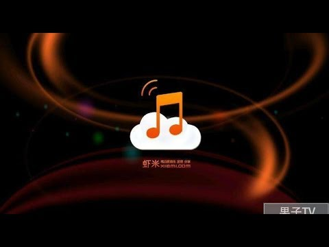 How To Download Chinese Music From Xiami Music