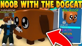 GIVING A NOOB THE *SECRET* DOGCAT PET!! (Rarest Possible Pet!) - Roblox Bubble Gum Simulator