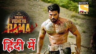 Ram Charan New South Hindi Dubbed Full Movie 2019 | 100% Confirm Update | Kiara Advani,Vivek Oberoi