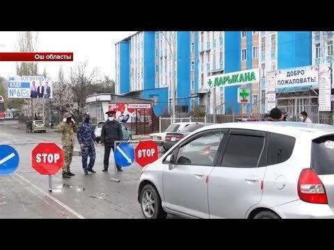 #Жаңылыктар / 08.04.20 / НТС / Кечки чыгарылыш - 21.30 / #Кыргызстан