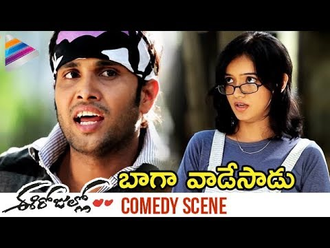 Girl Cheated by her Boyfriend | Ee Rojullo Telugu Movie | Sree | Reshma Rathore | Telugu Filmnagar