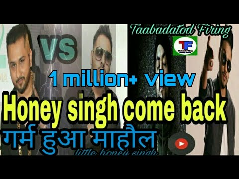Honey singh come back,new album rise and...