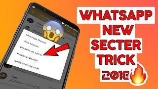 Whatsapp New Secret Trick 2018 | [Hindi/Urdu]