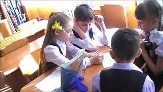 С. П. Назарова, математика 2 класс