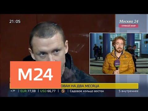 Смотреть фото Тверской суд избирает меру пресечения Мамаеву и Кокорину - Москва 24 новости россия москва