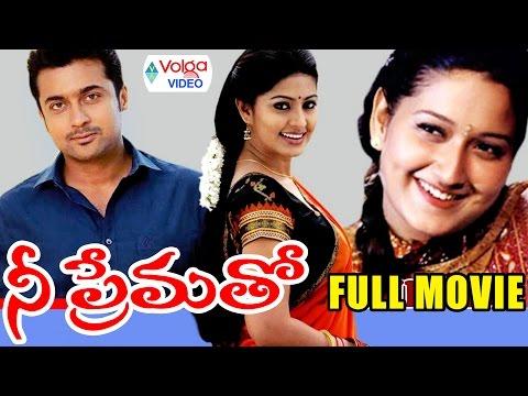 Nee Prematho Latest Telugu Full Movie || Suriya, Sneha, Laila ||  2017 Telugu Movies